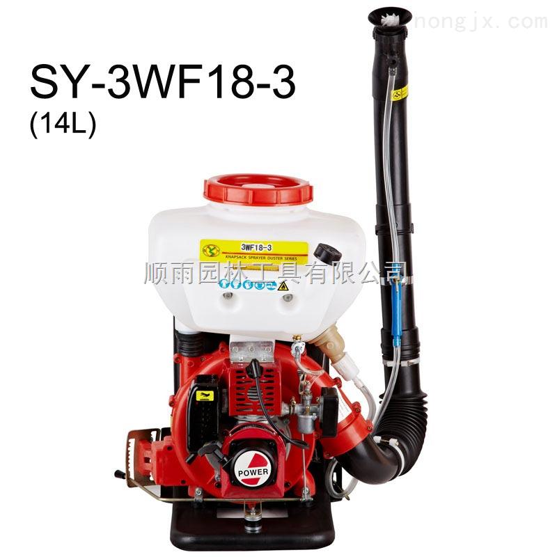 背负式二冲程汽油喷雾喷粉机