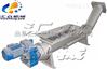 管式螺旋脱水机/定制加工压榨机
