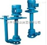 YW500-2600-24-250液下排污泵
