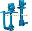 YW65-37-13-3,YW液下式排污泵,太平洋泵业集团