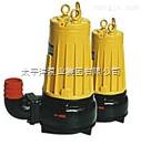 AV75-2,AV撕裂式排污泵,太平洋泵业集团