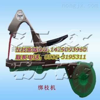 第三代绑枝机使用视频和说明