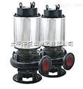 JYWQ-145-9-7.5,JYWQ潜水排污泵,太平洋泵业集团