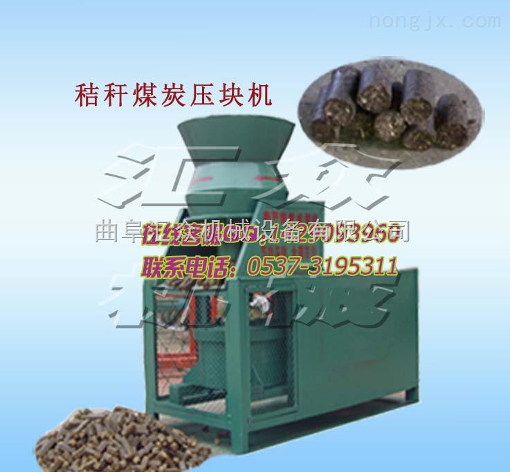 200-高密度玉米秸秆压缩机,生物质压缩成型机