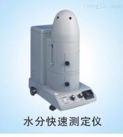 粮食水分测定仪  粮食水分测试仪   山东青州生产