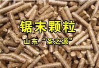 生物质燃料颗粒机  秸秆燃料颗粒机  木屑颗粒机厂家