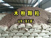 厂家直销木粉颗粒机  锯末颗粒机  稻壳颗粒生产线