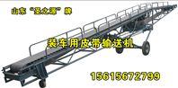皮带输送机   板式动力食品包装输送机 输送台专业厂家