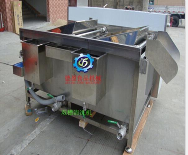 东莞德盈供应两槽洗菜机蔬菜加工设备