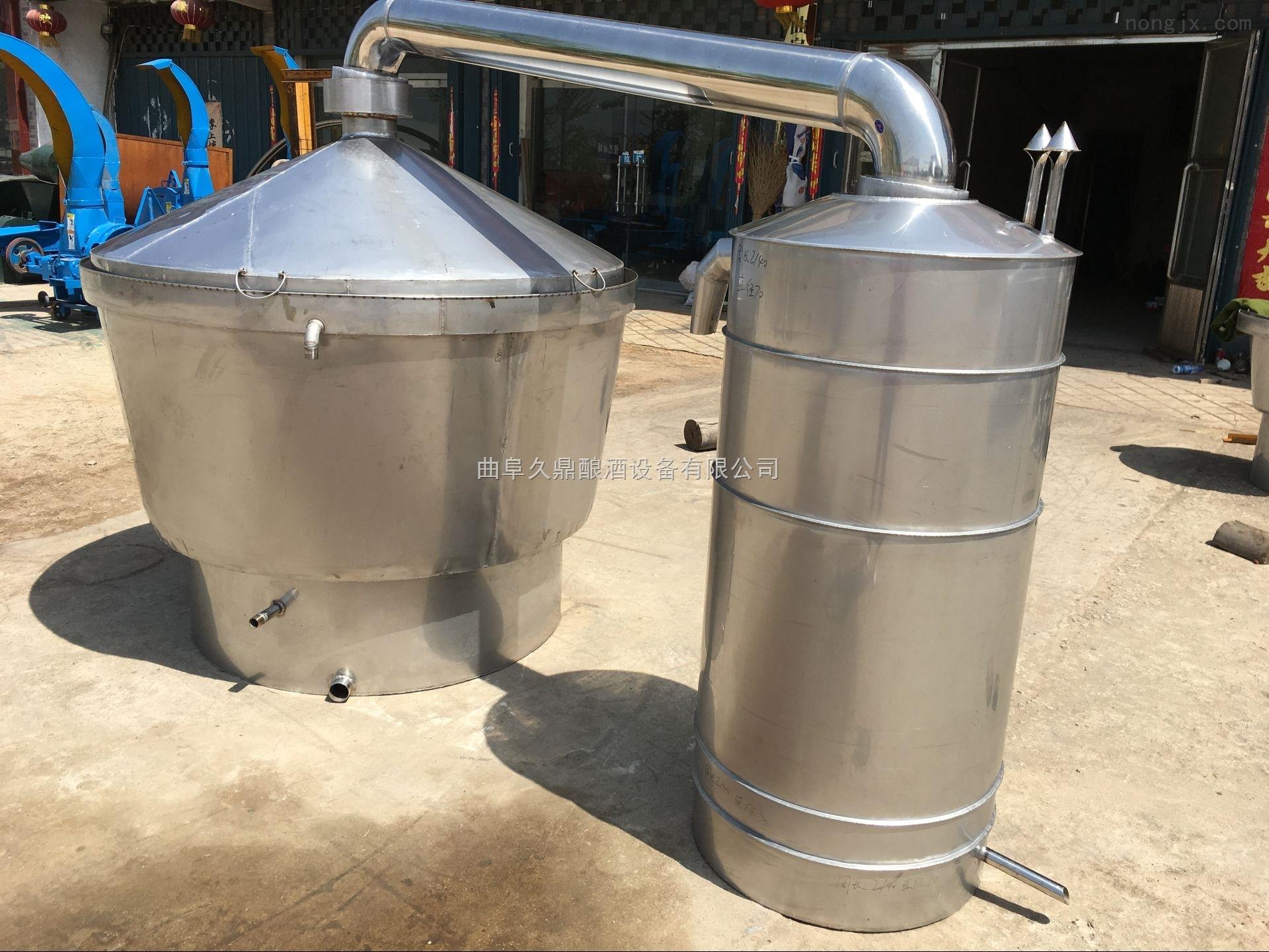十堰市家用酿酒机 自制白酒机蒸酒器 酿酒设备 白酒蒸馏设备