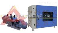 质量好真空干燥箱/实验室真空试验箱/质检所真空干燥检测箱