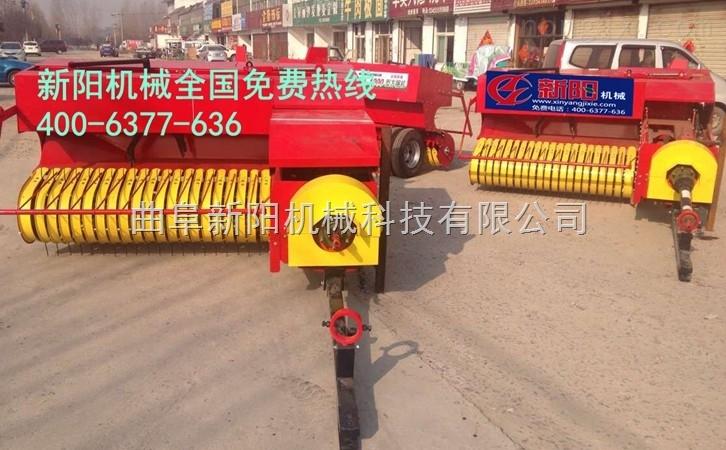 新陽系列-米泉玉米秸稈打捆機多少錢
