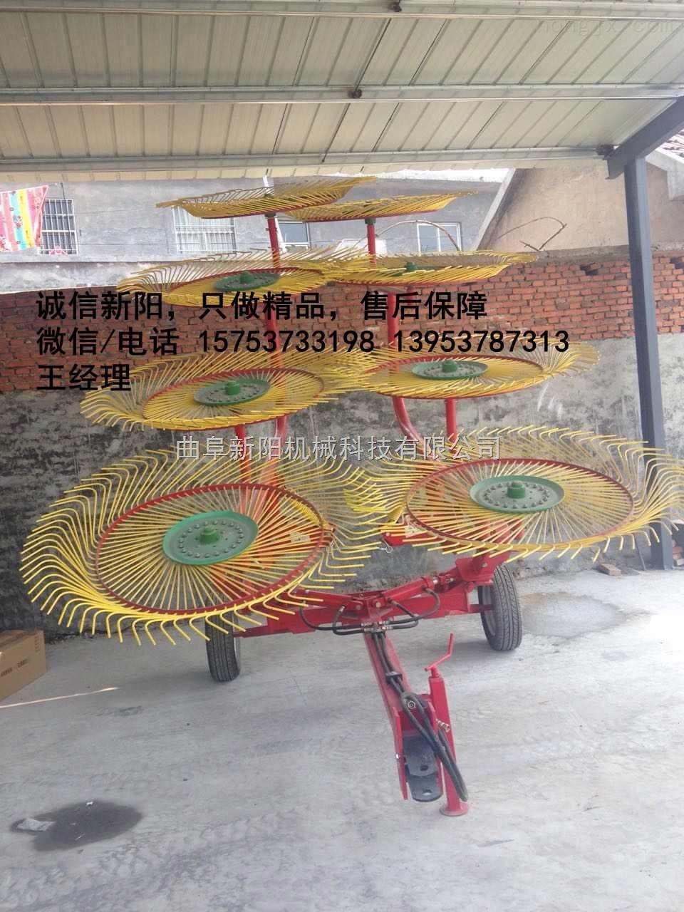 9L-7.5-甘肃   指盘搂草机 厂家