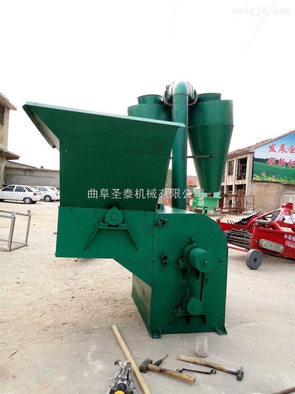 9FQ50-50-大型自动草粉机 稻草粉碎机价格