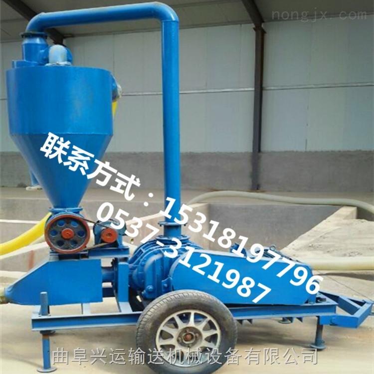 QL-3-可移动式吸粮机 山东生产吸粮机k1
