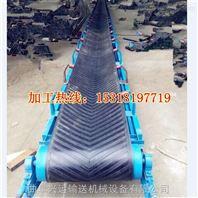砂子、水泥装车运输 麻袋布袋装车上料机 y6