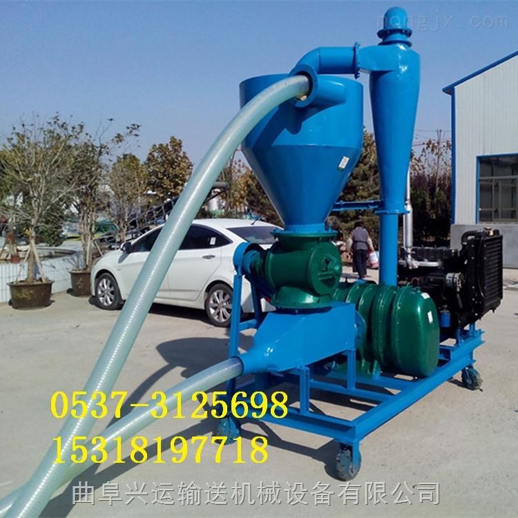 QL-3-淄博大型氣力吸糧機 糧庫專用吸糧機y0