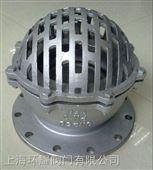 供应上海环耀H42W-6P不锈钢底阀