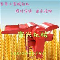 新品黄豆脱粒机家用小型玉米脱粒机 富兴机械