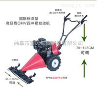 供应大马力割草机 自走式汽油剪草机