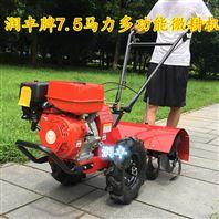 家用小型旋耕松土机
