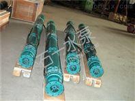 QJ系列深井潜水泵 深井式潜水QJ泵 潜水泵系列
