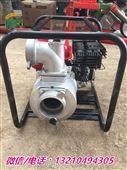 抗洪救灾抽水泵 自动式汽油抽水泵 排水抽水泵