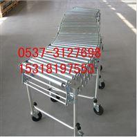 集装箱专用输送机 货柜输送机 兴运输送机供应商y2