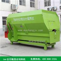 9JGW-13m³ TMR全日粮饲料搅拌机