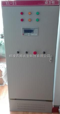 恒压供水控制器,恒压变频控制柜