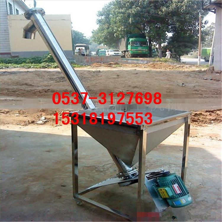 TL10-草粉螺旋提升机 熟粉提升上料机 小型螺旋输送机y2