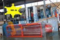 钢筋剪切强度检测设备试验标准