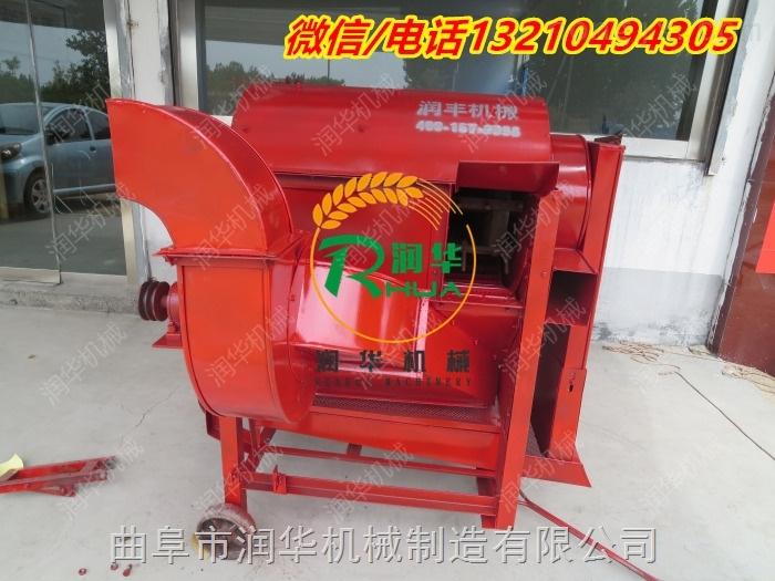 行走式水稻脱粒机 大型移动水稻脱粒机