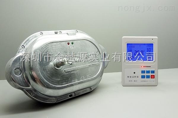 鋐祺智能温控器厂家直销售免维修