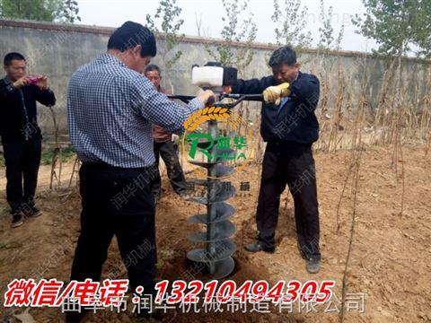 全新地钻挖坑机 牵引式挖坑机 双人挖坑机