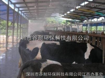 丰台区养殖场喷雾除臭系统