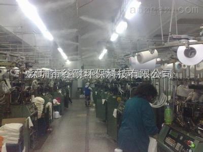 淮安轮胎厂喷雾除臭工程