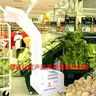 超声波果蔬保鲜加湿器管用吗_蔬菜保鲜加湿器