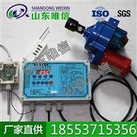 温控卷膜器 农业机械 卷膜器
