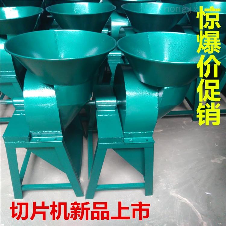 厂家直销农用地瓜切片机  新品上市 欢迎选购