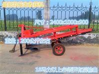 农用收获土豆花生机械 手扶拖拉机牵引式花生收获机