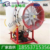 果园风送式喷雾机,果园风送式喷雾机特点,果园风送式喷雾机厂家