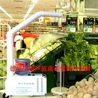 蔬菜怎么保鲜好用吗_蔬菜保鲜加湿器