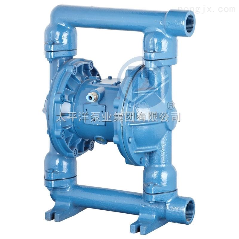 QBY-50气动隔膜泵/铸铁型QBY50