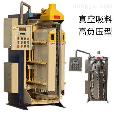 二氧化硅真空包装机