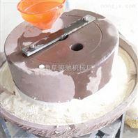 小型石磨面粉机 电动石磨面粉机 石磨面粉机价格