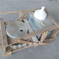 家用电动石磨面粉机 米粉石磨机 小型石磨磨粉机