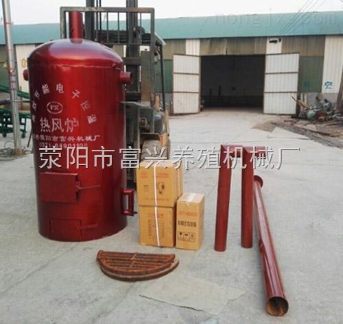 热卖大中小型热风炉