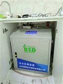 牙科诊所污水处理设备