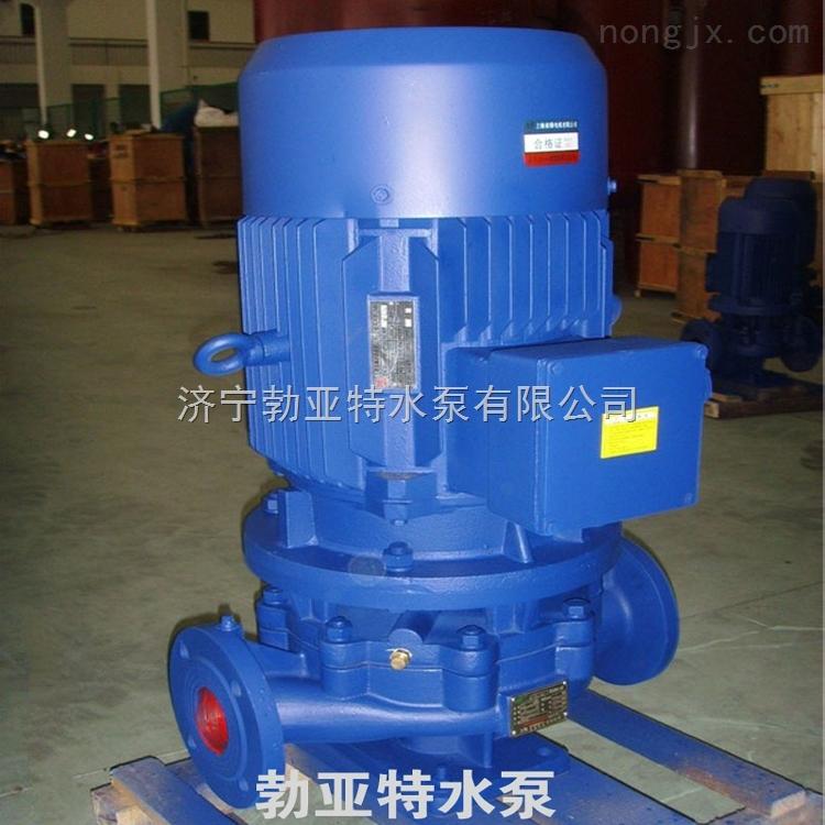 耐用耐腐蚀工业泵不锈钢管道泵大型水泵厂家型号参数